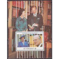 1991 Сент-Винсент 1741 / B172 65 лет королеве Елизавете II