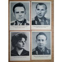 Космонавты СССР. Беляев, Комаров, Леонов, Терешкова. 1964-65 г. Чистые.