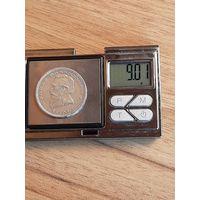 5 лит 1936 года Литва. Серебро (750 проба). 118