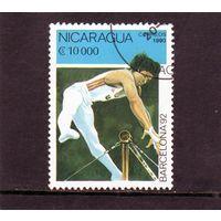Никарагуа. Спорт.Гимнастика. Отдам даром при покупке не менее 10 лотов.