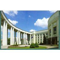 БЕЛАРУСЬ   открытка Минск  Национальная  Академия наук