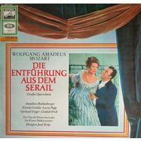 W. A. Mozart , 1965, EMI, LP, EX, Germany