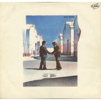 Pink Floyd, Wish You Were Here, LP 1975