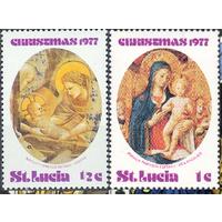 Сент-Люсия 1977 Изобразительное искусство | Искусство | Рождество **