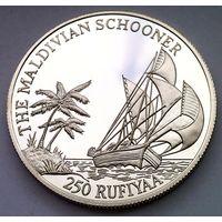 МАЛЬДИВСКИЕ Острова (МАЛЬДИВЫ) 250 руфий 1990 год  (серебро)- PROOF!