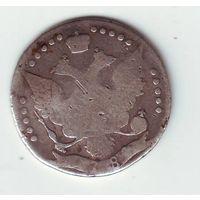 20 копеек 1781 г. - 2