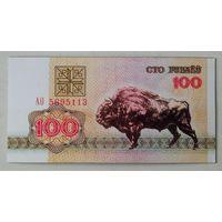 Магнитик на холодильник 100 рублей