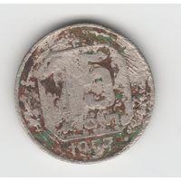 15 копеек СССР 1957 Лот 1612