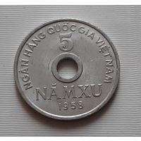 5 ксу 1958 г. Вьетнам