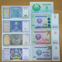 Набор банкнот Узбекистана - 8 шт - UNC