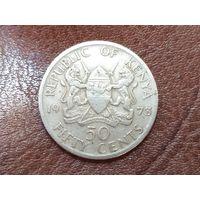 50 центов 1973 кения