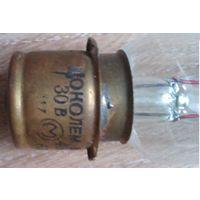 Кинопроекционная лампа накаливания 30В  40Вт   63-2