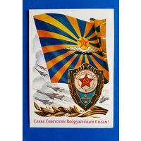 А. Бурлов.  Слава Советским Вооруженным Силам! Авиация. Знак. 1984 г. Чистая.