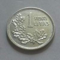"""1 лит, Литва 1925 г., получше """"Сохран!!!"""""""