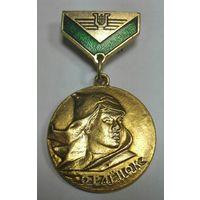 Орленок Победителю художественного конкурса