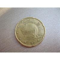 20 евроцентов Кипр. 2008 г.