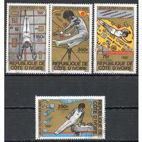 Спорт Кот-д'Ивуар 1980 год серия из 4-х марок