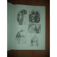 Анатомия для художников. на чешском языке