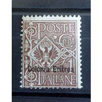 Италия старенькая марочка герб с надпечаткой