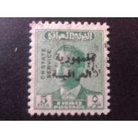 Ирак 1958 король Фейсал 2, надпечатка после свержения