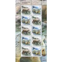 Фауна Армения 2009 год серия из 2-х марок в листе