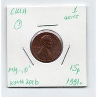 """1 цент США 1991 года (#1 м/д - """"D"""")"""
