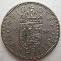 Великобритания 1 шиллинг 1956 г. (g)