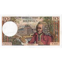 Франция, 10 франков, 1970 г.