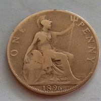 1 пенни, Великобритания 1896 г., королева Виктория