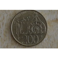 Сан-Марино 200 лир 1992