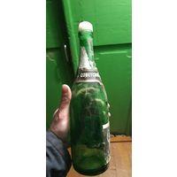 Бутылка с под шампанского БССР.