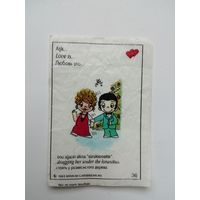 Love is... 1993 г. Номер 36