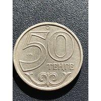 50 тенге 2000 Болгария