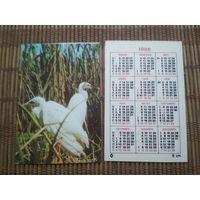 Карманный календарик . Цапли. 1986 год