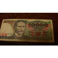 Банкнота 10000 ziotych Польша 1988
