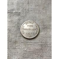 Пруссия 4 гроша 1817 А, редкая
