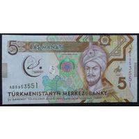Туркменистан. 5 манат 2017 [UNC]