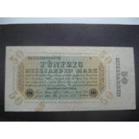 Германия  50 миллиардов марок 1923