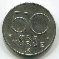 НОРВЕГИЯ - 50 ЭРЕ 1976