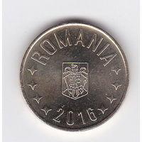 Румыния 50 бани   2016 г UNC
