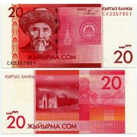 Киргизия. 20 сом (образца 2009 года, P24, водяной знак 1 типа, UNC) [серия CA]