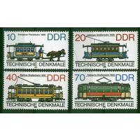 Германия, ГДР 1986 г. Mi#3015-3018** чистая полная серия (MNH)