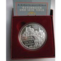 Австрия, 500 шиллингов, 2000, серебро, пруф