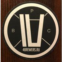 """Подставка под пиво """"4brewers"""" /Россия/ No 2"""