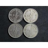 Гонконг 1 доллар, 1960-1970