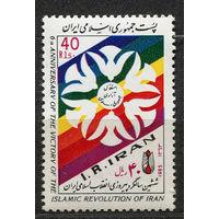 Годовщина Исламской революции. Иран. 1985. Полная серия 1 марка. Чистая