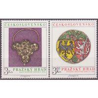 Чехословакия ЧССР 1975 год Пражский град, живопись, искусство, герб серия** (СЛ2
