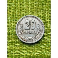 Албания 20 киндарок 1988