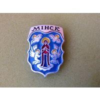 Мiнск (герб)