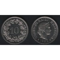 Швейцария km27 10 раппен 1982 год (-) (f20)*